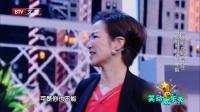 笑动欢乐秀(三) 170722