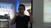 2017-07-22新华书店朗读活动