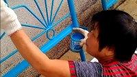 收获:工作是快乐的!这是金珠在油漆铁床VID_20170721_083353(0)