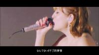 旋律优美, 十几年前日本天后滨崎步演唱的新鬼武者主题曲《rainy day》