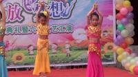 八宝镇蓝精灵幼儿园《彩云之南》舞蹈班
