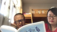 阅读达人马硕分享《故事爷爷的奇遇》