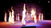 《舞韵瑜伽》(六安恒大力量健身队)