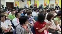 最新励志演讲视频  李强老师为你讲解人际关系学[超清版