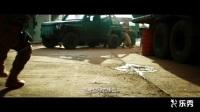 战狼2最新精彩片段CUT