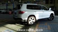 花30多万买的合资7座SUV,开了12万公里,还能值多少钱?