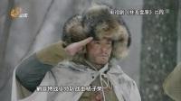 超强音浪 170723 金星受导演邀约演土匪