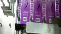 避孕套包装机安全套塑封包装膜早早孕检测试剂烟