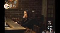 父女变情侣!《深夜食堂》叶青忘年恋单元好看但被删除?