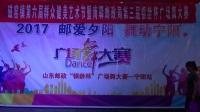 磁窑镇第六届群众健美艺术节暨南驿邮政局第三届广场舞大赛实况(一)