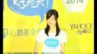 《我们来了》辣妈陈妍希加盟 女神范可爱范随意切换