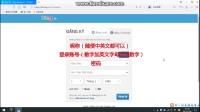 QQ飞车越南服账号注册教程
