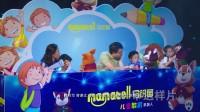 马识图智能儿童教育机器人  让孩子拥有语言表达的好口才