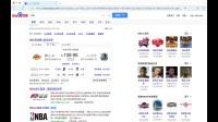 10.head中的标签 网站关键词 描述-智厦科技熊老师-PHP/web前端开发教程