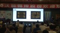 """""""PPD杯""""2017中国手机维修技术论坛现场视频(2)"""