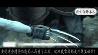 炸裂! 世纪大对决! 中国八仙VS复仇者联盟加X战警!