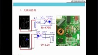 变频空调维修1-3格力变频空调通信故障维修(E6)