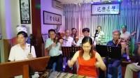 广东音乐《将军令》北京街乐社,双喜乐苑,摄影英子