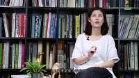 自然之美-2017誉巢邝惠设计师个人专访