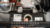 德国雷恩4寸柴油抽水机操作视频柴油机清水泵启动步骤,操作讲解