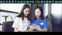 券淘宝—2017优惠购APP设置激活码口令【tb0888】使用