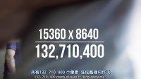 【官方双语】全球最劲爆16K游戏电脑桌 安装日记 #linus谈科技