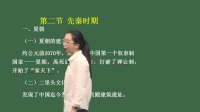 2017政法干警考试-文化综合-张红娇-13