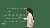 2017政法干警考试-文化综合-张红娇-18