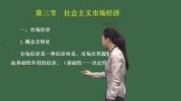 2017政法干警考试-文化综合-张红娇-29