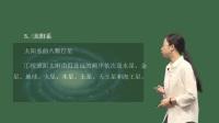 2017政法干警考试-文化综合-张红娇-1