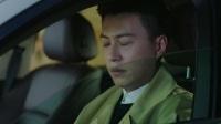 【靳东CUT】38 贺涵阻止罗子君去接唐晶 说自己从不后悔