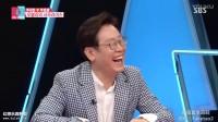 """秋瓷炫向主持人讲""""我不是韩流明星, 我是在中国出道的新人演员""""满满的对中国的感恩!"""