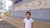 """技研新阳集团—第9届""""少儿国学夏令营""""爸爸、妈妈,我想对您说"""