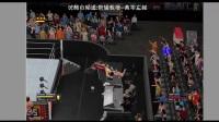 《模拟WWE2017中国巡演可能上演的两场赛事》