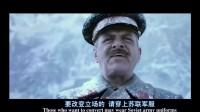 二战时苏联军队逼迫日本战俘, 上前线和德国军队血战