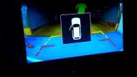 17款朗逸加装东方启辰10.2寸4G安卓导航倒影视频效果