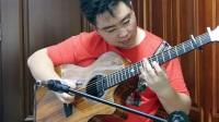 藍盾吉他 田東杰指彈創作 熱情與實力