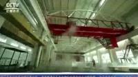 642-新疆奎屯-CCTV品牌推介会活动专题报导