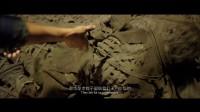 寻龙诀 知青学生打砸神像 大战日本兵僵尸