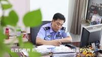 徐彬陕西省西安市公安局刑侦局三处五大队大队长