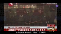 陶群标广西壮族自治区桂林市公安局刑侦支队六大队大队长