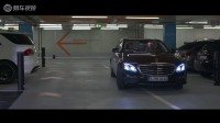 有了奔驰的这套智能系统,以后去地下停车场不用操心