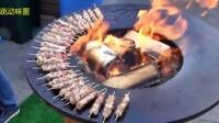 外国烤肉串, 烤炉有点意思。