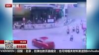 都市晚高峰(下)20170725广西宜州 民警帮忙照顾走失小孩 被打肿脸成网红 高清