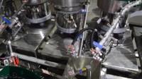 Twelve vibration disk packing machine