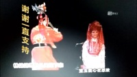 (红楼梦)选段【林妹妹蓦然从天掉下来】演唱【液悾】