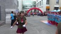 中国邮政浑源分公司  幸福生活在三晋广场舞大赛   开幕式