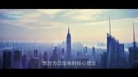 汇聚青春力量 共创五星辉煌 ——汉口银行宜昌分行营业部文明规范服务展示