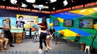 南京禾岸鼓舞俱乐部--江苏广电【快乐谢阳】网络直播-邦戈鼓、bachata舞蹈片段