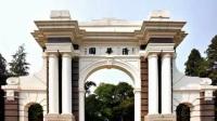 全球最美的大学排名:美国最多、中国高校上榜
